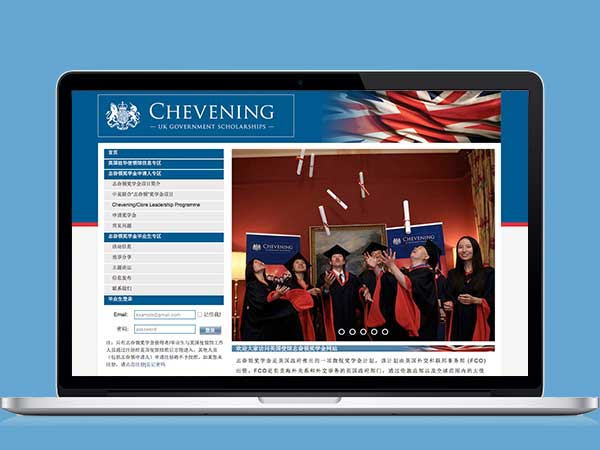 cheveninginchina.cn