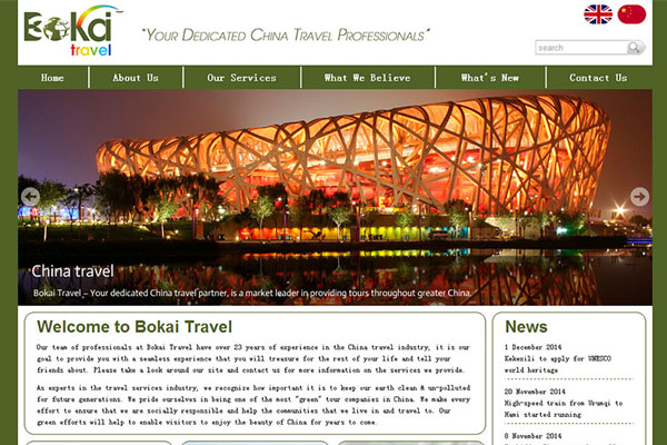 bokai-travel.com
